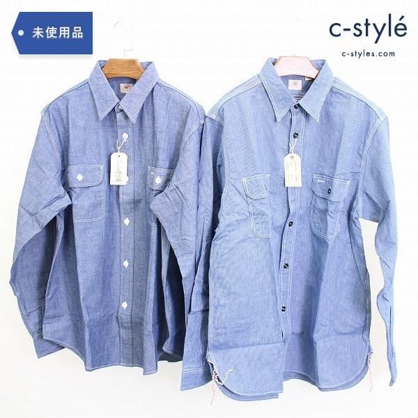 SUGAR CANE シュガーケーン 長袖 シャツ size XL 2点 コットン ネイビー ストライプ 日本製