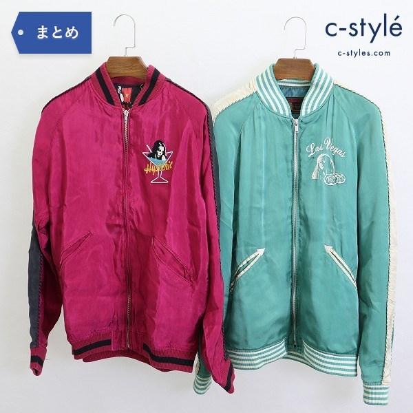 HYSTERIC GLAMOUR ヒステリックグラマー スカジャン sizeM 2点 コットン リバーシブル 刺繍