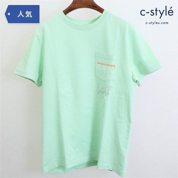 CHROME HEARTS クロムハーツ 2019SS MATTY BOY Tシャツ M 半袖 グリーン コットン LUST