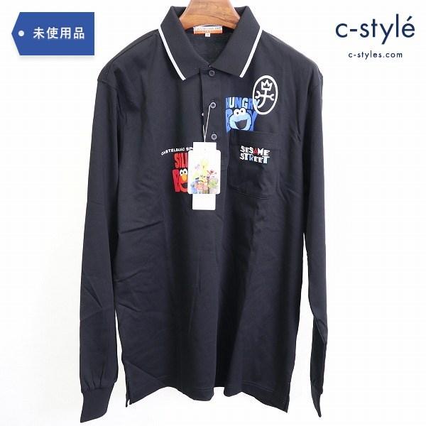 CASTELBAJAC × セサミストリート 長袖 シャツ size48 ポロシャツ ブラック ロイヤルクール