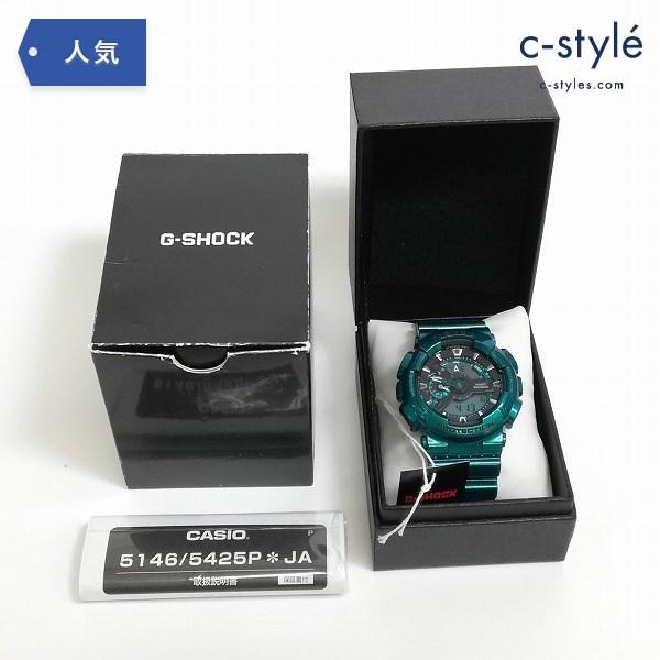 CASIO G-SHOCK Gショック ジーショック GA-110NM-3AJF 腕時計