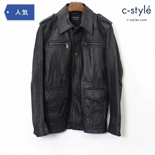 EPOCA UOMO エポカウォモ レザー ジャケット size46 シープレザー ブラック 革ジャン