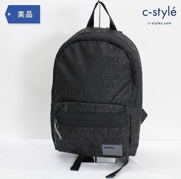 DIESEL ディーゼル バックパック 総柄 リュックサック MIRANO ロゴ ブラック デイパック 鞄