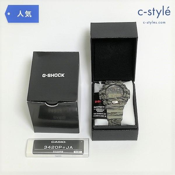G-SHOCK ジーショック GD-X6900TC-5JF 腕時計 樹脂バンド 迷彩 カモフラージュシリーズ