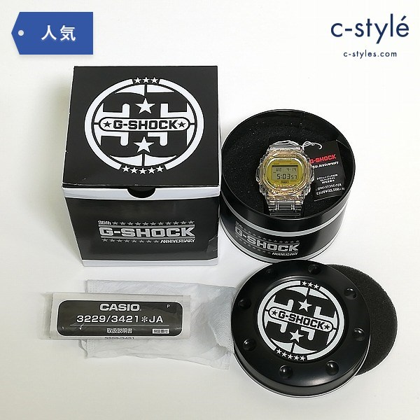 G-SHOCK ジーショック DW-5735E-7JR 腕時計 グレイシアゴールド スケルトンクリア 35周年記念限定モデル