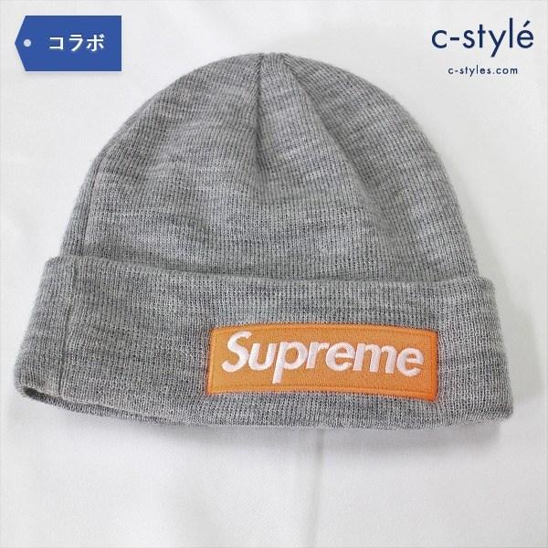 Supreme シュプリーム × NEW ERA ニューエラ 17AW ボックスロゴ ビーニー ニット帽 グレー