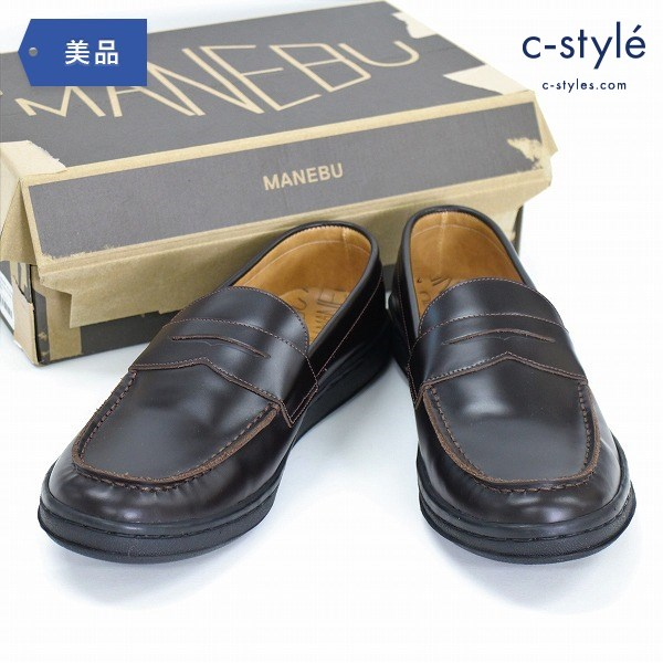 MANEBU マネブ VOVO FACE SKIN コイン ローファー 28cm レザー ラバーソール 革靴