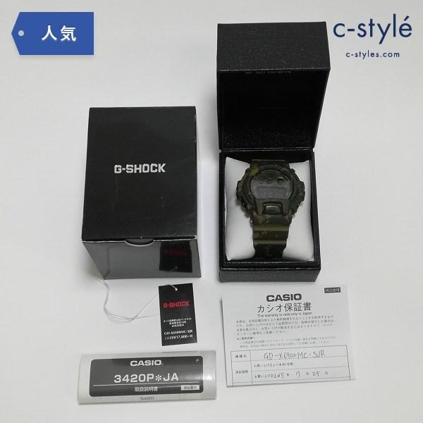 G-SHOCK ジーショック GD-X6900MC-3JR カモフラージュシリーズ ウッドランドカモ 腕時計