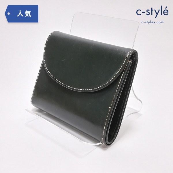 Whitehouse Cox ホワイトハウスコックス 三つ折り財布 S1058 サドルレザーコレクション