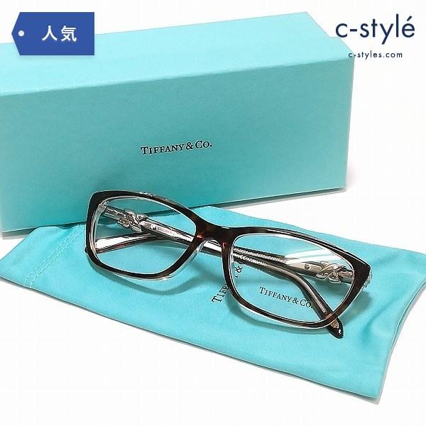 TIFFANY&CO. ティファニー TF2074-A 8055 54口16 135 眼鏡 メガネ