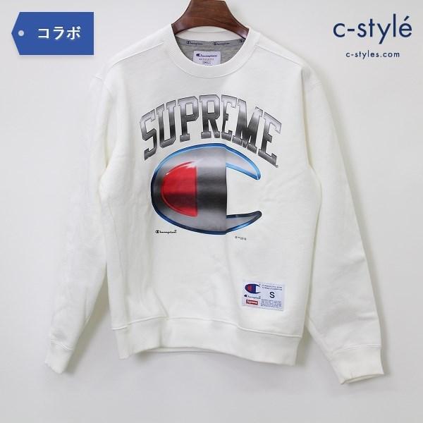 Supreme シュプリーム × Champion チャンピオン 19SS クローム スウェット S トレーナー 白