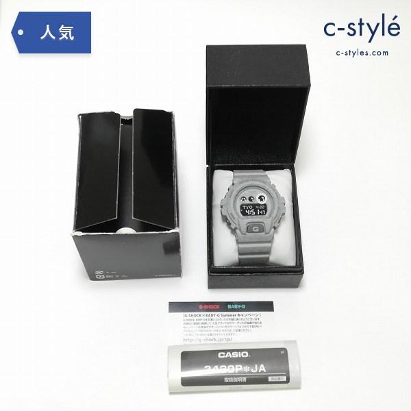 カシオ G-SHOCK ジーショック GD-X6900HT-8JF ヘザードカラーシリーズ 腕時計