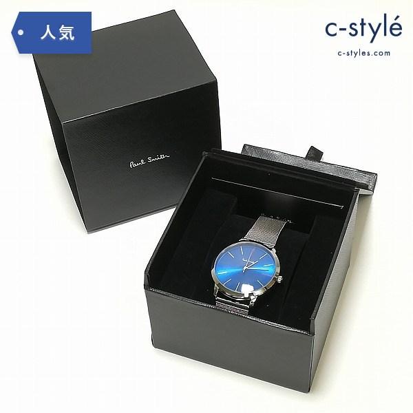 Paul Smith ポール・スミス MA P10058 ブルー 腕時計 アナログクォーツ メンズ 3気圧防水