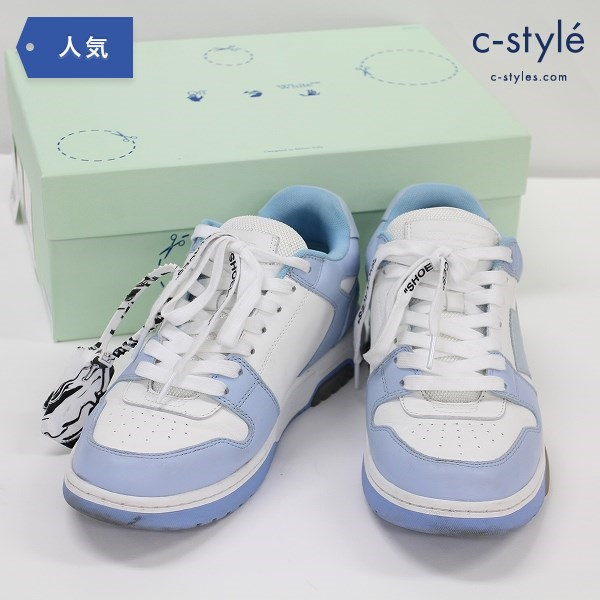 OFF-WHITE オフホワイト OOO Low Out Of Office White Light Blue size40