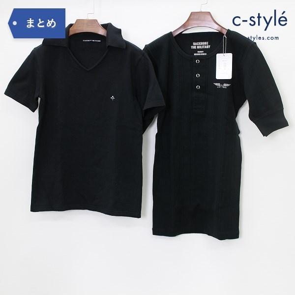 BACKBONE バックボーン カットソー L 2点 Tシャツ ポロシャツ ブラック 半袖 インナー メンズ