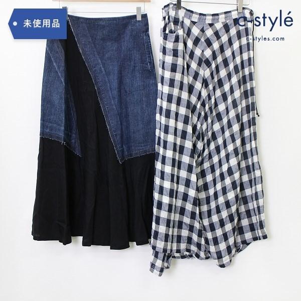 Y's ワイズ size1 2点 ロング スカート サルエルパンツ ヨウジヤマモト