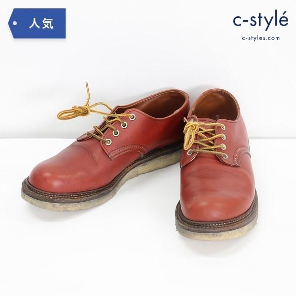 RED WING レッドウィング 8001 オックスフォード 26.5cm プレーントゥ レザー シューズ 靴