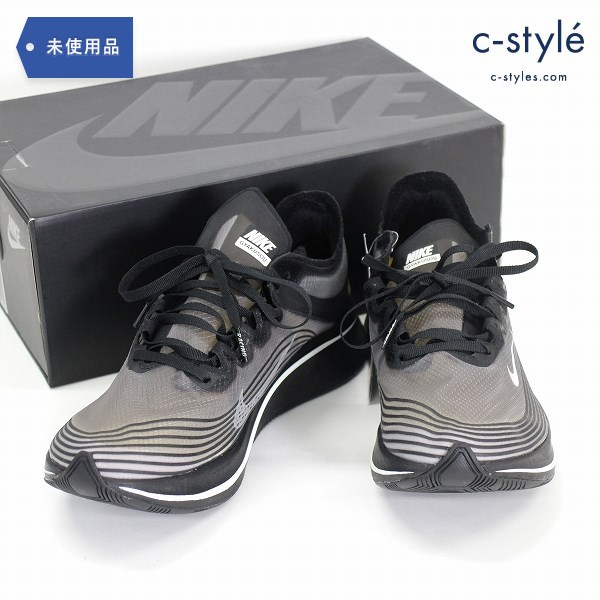 NIKE ナイキ × GYAKUSOU by UNDERCOVER ZOOM FLY 27.5cm ローカット シューズ コラボ 靴