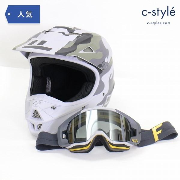 FOX フォックス オフロード ヘルメット V1 S 55-56cm + オフロード ゴーグル バイク 迷彩