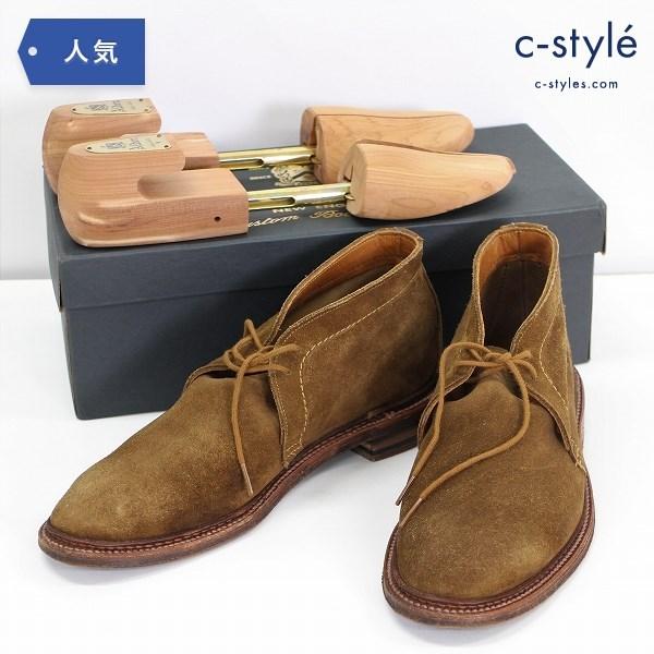 ALDEN オールデン スウェード チャッカ ブーツ 8D ブラウン レザー 靴 シューキーパー付