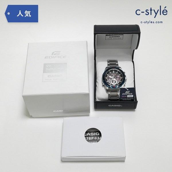 EDIFICE × CASIO Infinity Red Bull Racing DFR-534RB-1AJR 腕時計
