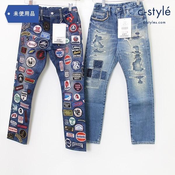 JOEY HYSTERIC ジョーイ ヒステリック デニム パンツ 140cm size L 2点 総柄 ダメージ