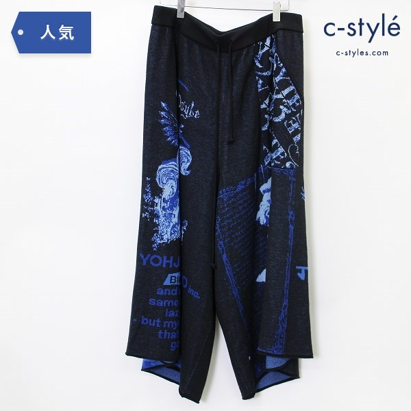 S'YTE サイト ヨウジヤマモト ジャガード ワイド パンツ size3 レディース