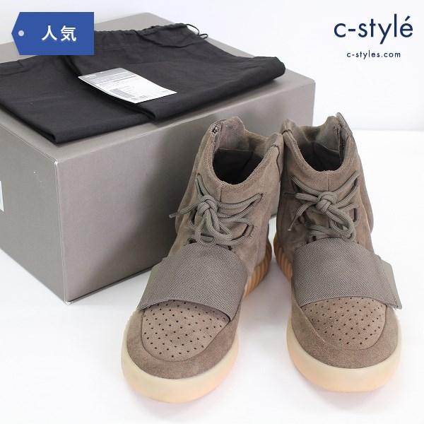 adidas Originals アディダス YEEZY BOOST 750 イージー ブースト 26.5cm LBROWN BY2456