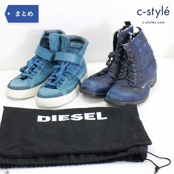 DIESEL ディーゼル デニム スニーカー + スウェード レザー ハイカット シューズ size42 靴