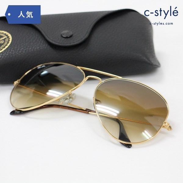 Ray Ban レイバン サングラス ORB3025 イタリア製 メガネ フレーム 眼鏡