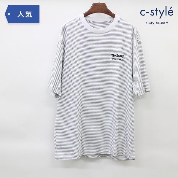 The Ennoy Professional エンノイ ボーダー Tシャツ XL ホワイト コットン スタイリスト私物