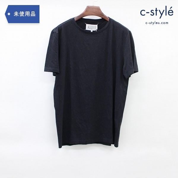 Maison Margiela メゾン マルジェラ コットン ジャージ Tシャツ size48 半袖 ダークグレー