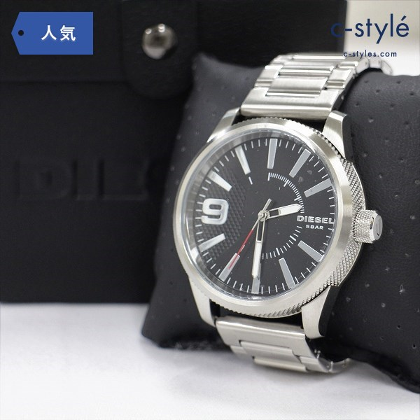 DIESEL ディーゼル DIESEL RASP NSBB DZ1889 腕時計 クォーツ式時計 日常生活防水 シルバー