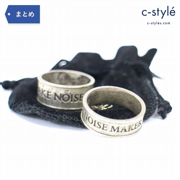 UNDERCOVER アンダーカバー シルバー ロゴ リング size21 21号 2点 NOISE MAKER WE MAKE NOISE NOT CLOTHES