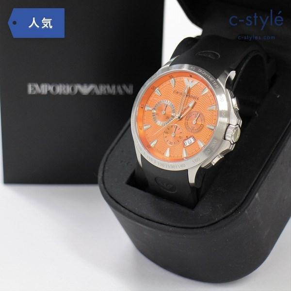 EMPORIO ARMANI エンポリオ アルマーニ AR-0652 腕時計 時計 オレンジ 自動巻き