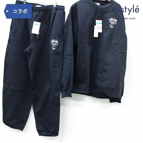 NIKE ナイキ × Stussy ステューシー M NRG Zr FLC size XL トレーナー パンツ