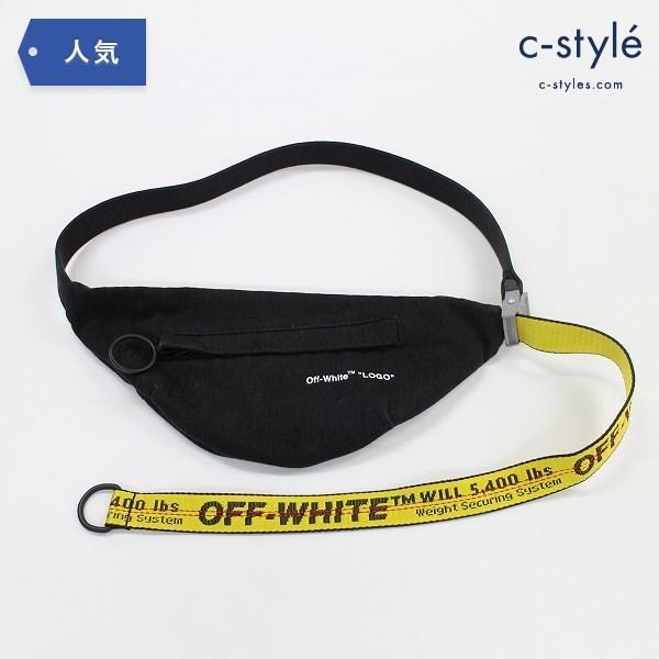 OFF-WHITE オフホワイト WAIST BAG VINTAGE ウエスト バッグ ヴィンテージ 斜めがけ ポーチ 鞄