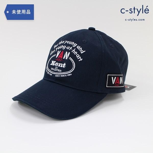 VAN JAC ヴァン ヂャケット Kent IN TRADITION 別注 ダブルネーム プレミアム キャップ 限定