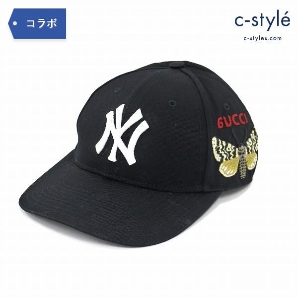 GUCCI グッチ ニューヨーク ヤンキース ロゴ ベースボール キャップ 57-61cm 蝶 刺繍