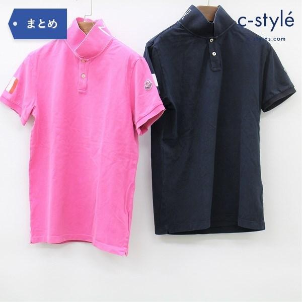 MONCLER モンクレール ポロシャツ Sサイズ 2点 ネイビー ピンク 半袖 コットン カットソー