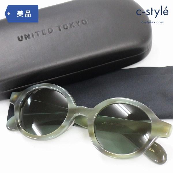 UNITED TOKYO ユナイテッド トウキョウ × Kearny カーニー サングラス グリーン