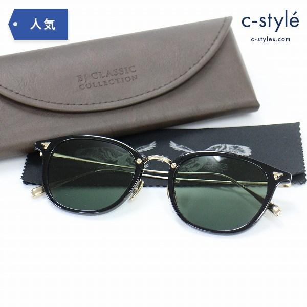 BJ Classic Collection CoM-548 NT サングラス 49ロ21-142 メガネ 眼鏡 黒 金 緑 日本製