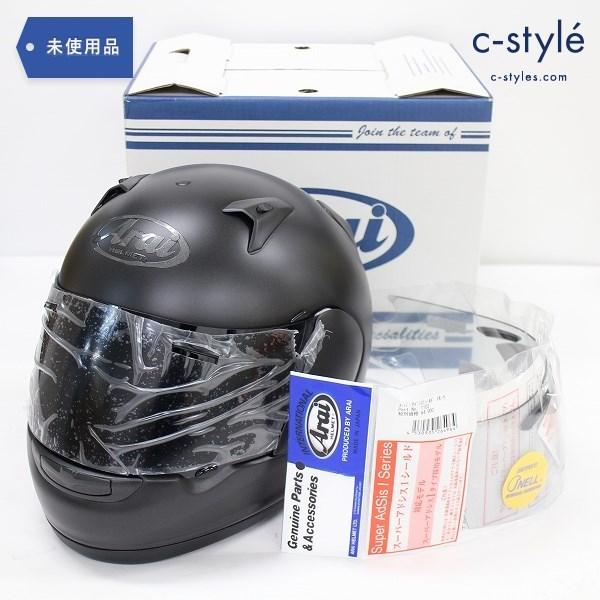 Arai アライ Astro IQ アストロ ブラック ヘルメット 61-62cm シールド付