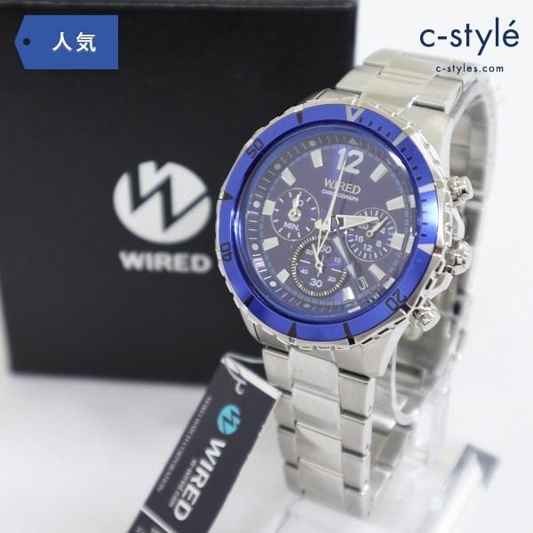SEIKO WIRED ワイアード クロノグラフ 腕時計 10気圧防水 ストップウォッチ機能 AGAW428