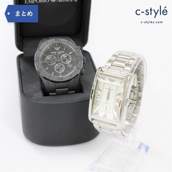 EMPORIO ARMANI エンポリオアルマーニ 腕時計 AR1458 AR-1607 クロノグラフ セラミカ 2点