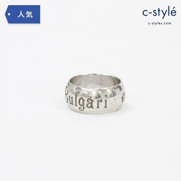 BVLGARI ブルガリ セーブ ザ チルドレン リング 19号 シルバー 925 指輪 アクセサリー