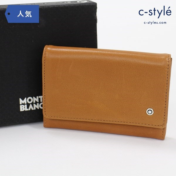 MONTBLANC モンブラン カシミヤ・イン・レザー コインケース MEISTERSTUCK 財布