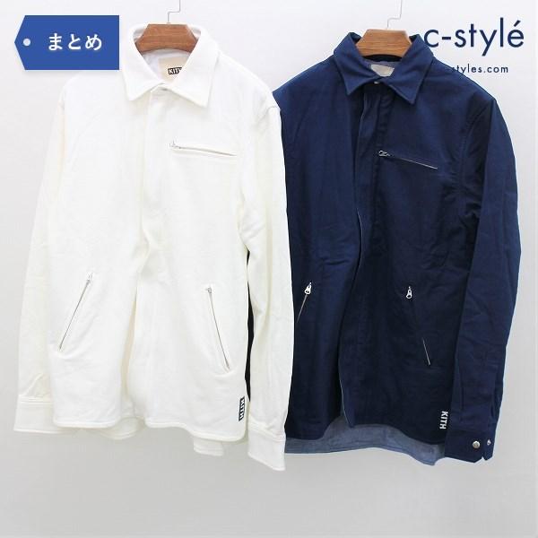 KITH キス 長袖 シャツ ブルー Sサイズ + コットン ジャケット ホワイト Sサイズ