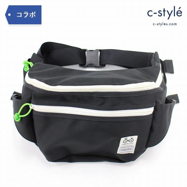 木梨サイクル × PORTER ポーター ボディ バッグ カバン ウエストポーチ ナイロン 止水加工 鞄