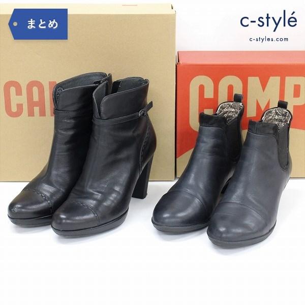 CAMPER カンペール ショートブーツ size39 計2点 レザー サイドゴア ブラック レディース